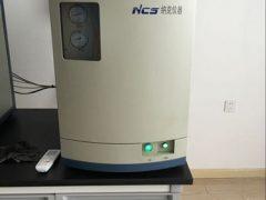 Microelement Analysis