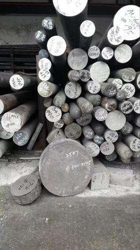 Raw Materials Stock